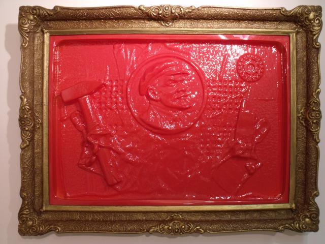 "Lenin mobil / ""Humanizmus"" title core material of - 2012. nov.14."